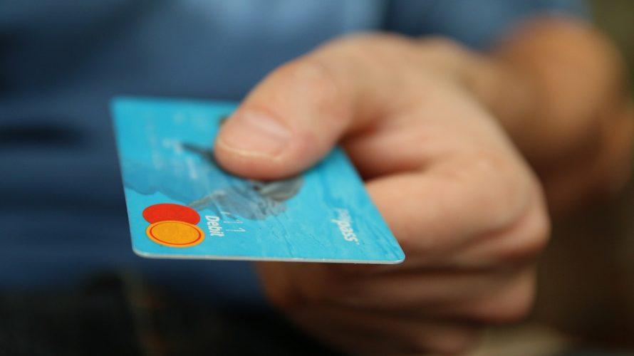 旅のトラブル!「クレジットカードのスキミング」被害に合わないための6つの注意点!