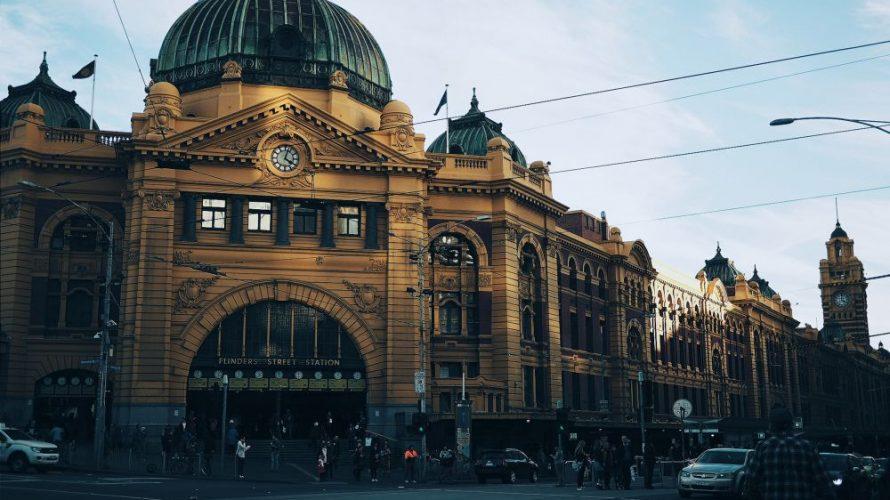 一度は訪れたい!世界一住みやすい都市「豪・メルボルン」5つの魅力に迫る!