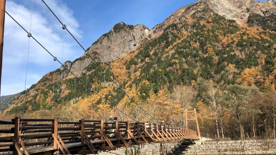 初心者でも大丈夫!上高地でおすすめの4つのハイキングコース