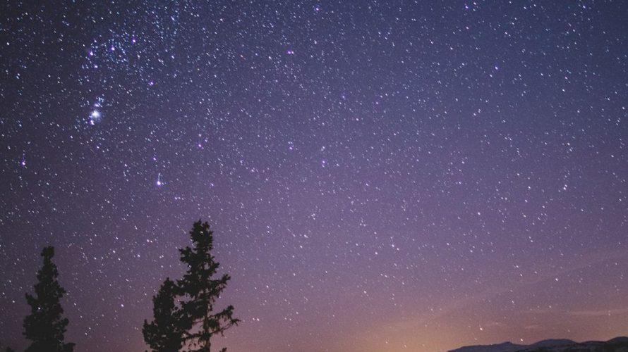 コロナ後に行きたい!海外で見られる星空絶景スポット5選